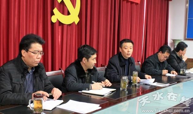 逸夫实验中学召开党的群众路线教育实践活动学习会