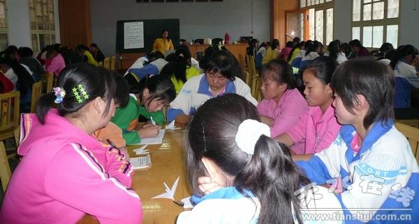 女童培训.JPG