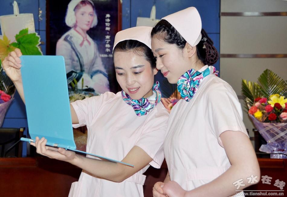 护士系列����_天水市第一人民医院组织系列活动纪念国际护士节(图)