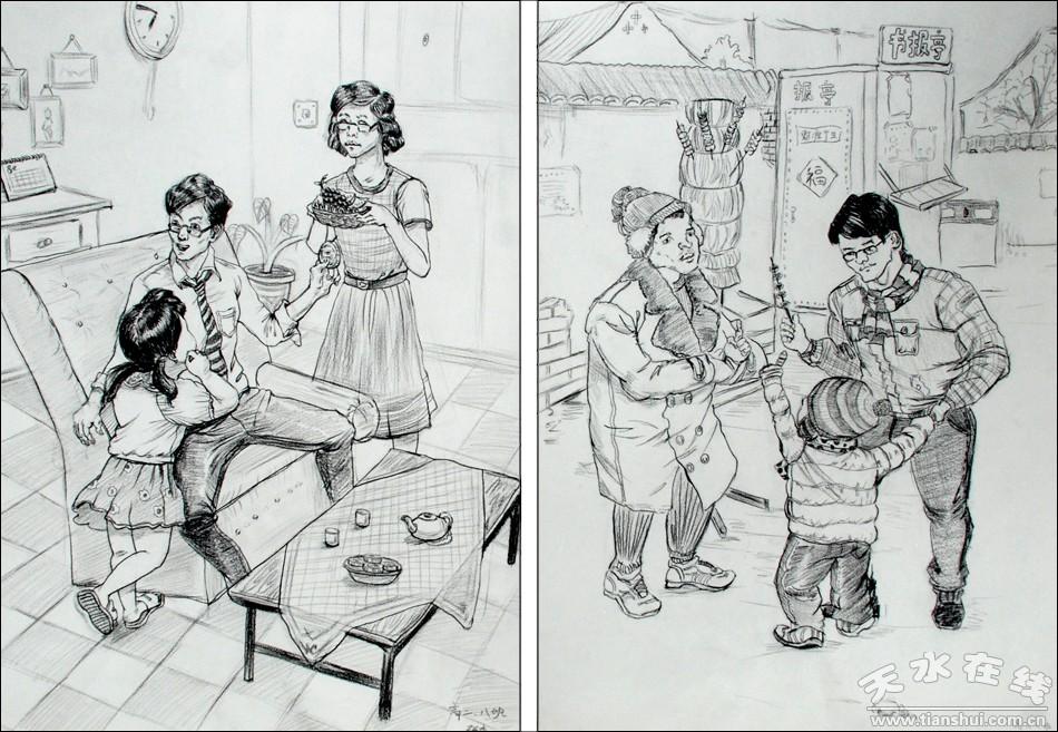 启升中学第十二届校园文化艺术节书画展掠影(组图)