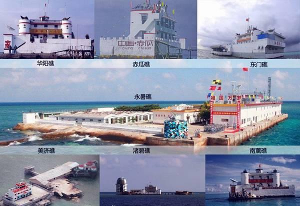 中国赤瓜礁填海事出有因 或受马航影响作改变