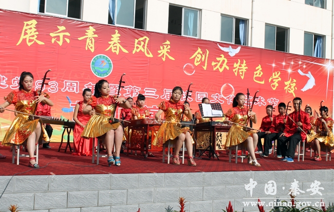 秦安县第五中学_秦安县第五中学举办第三届校园文化艺术节一