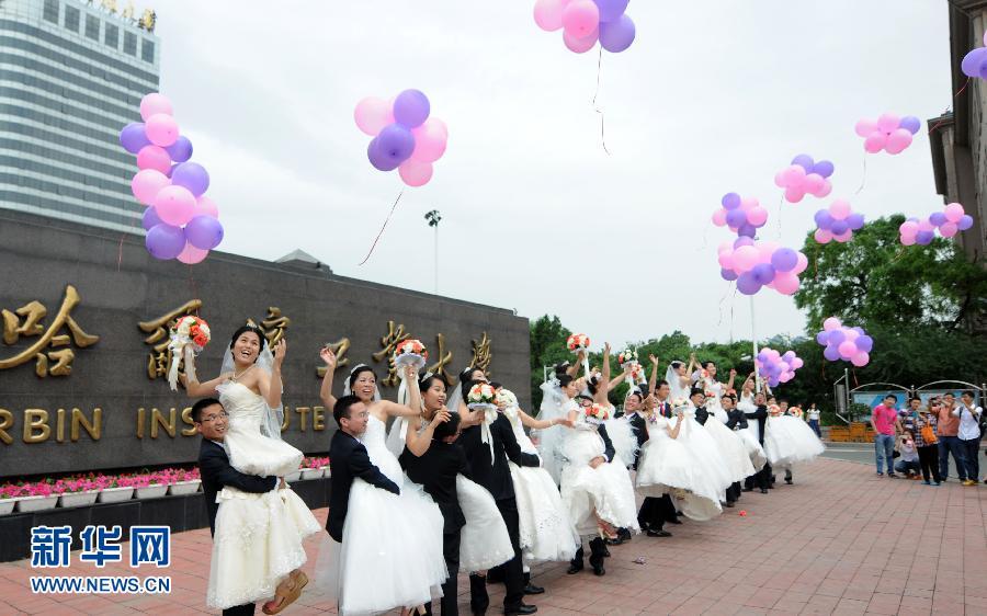 走进了婚姻的殿堂.新华社发(刘洋 摄)-哈尔滨工业大学举行第二