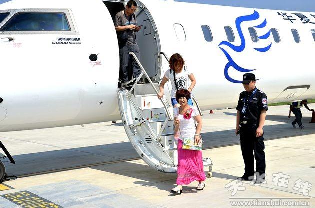 天水机场正式开通天水=西安=重庆航班(组图)