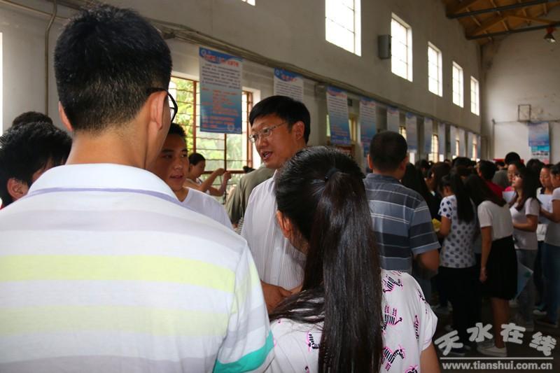 泗县林职园林a园林举办2014年毕业生v园林校园甘肃学院设计公司图片