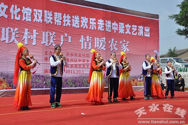 葫芦丝合奏:瑶族舞曲  演奏:秦野 温宝荣等-天水市文化馆双联帮扶送