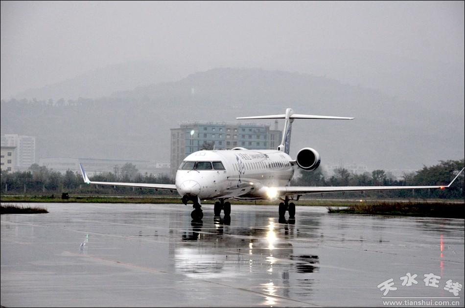 """天水机场正式开通""""天水—天津—大连""""航班(图)"""