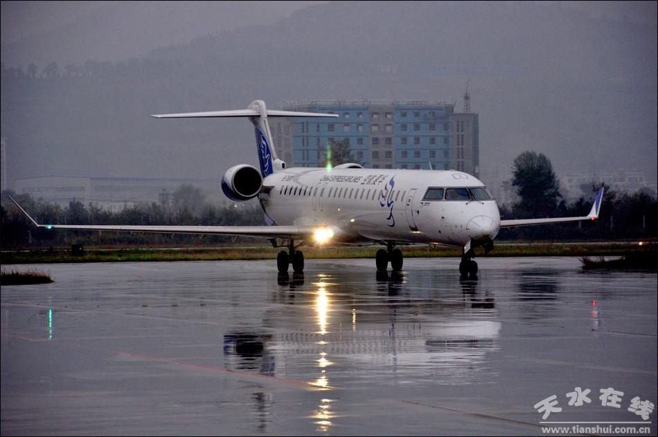 天津到兰州的飞机