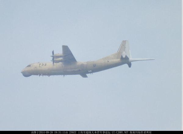"""疑似最新反潜巡逻机2号机首飞 浑身长满""""刺""""--天水在线"""