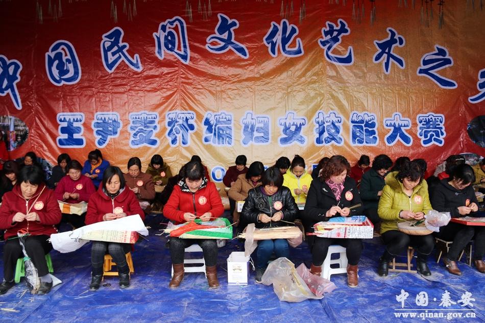 """全市庆""""三八""""妇女手工编织大赛颁奖在秦安举行(图)"""