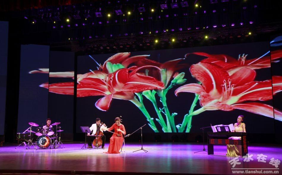 (民乐演奏《查尔达斯舞曲》)-清水县举行首届音乐 舞蹈 书画等大赛