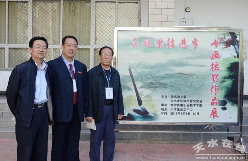 2015年校园招聘暨民族书画摄影展在甘肃机字翔v民族图片