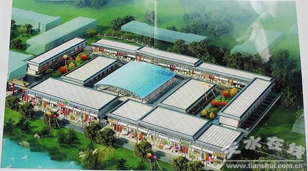 华歧综合农贸市场暨新农村住宅建设项目效果图