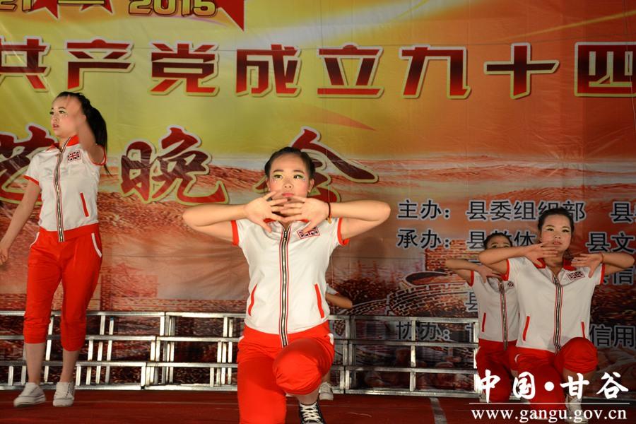 二重唱《共筑中国梦》