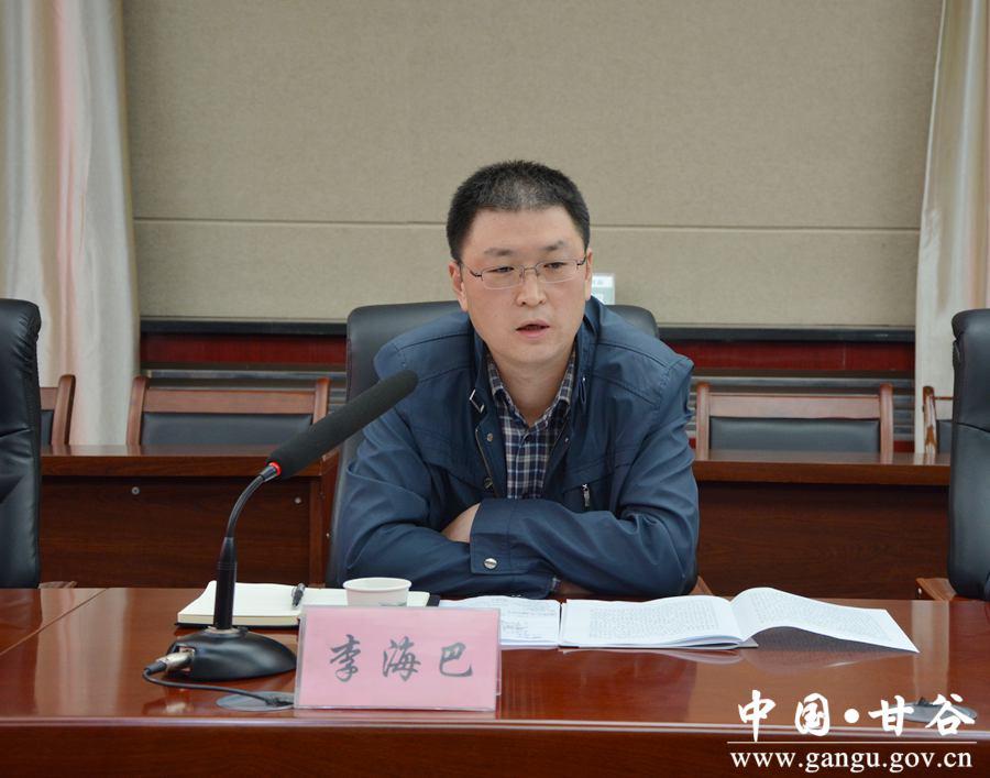 研究室主任,改革办副主任何吉洲讲话)        (市委研究室副主任李海