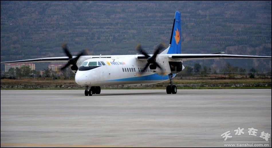 西安到天水飞机