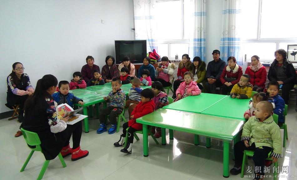 为让家长了解幼儿在园的学习生活情况, 12月10日,麦积区社棠中心幼儿园举办了以孩子成长、教师提高、幼儿园发展 为主题的家长开放日活动,200多名幼儿家长应邀参加幼儿园的环境变化,观摩幼儿园保教工作模式、教育教学方式和寓教于乐的亲子活动,增进了家园互动,达到家园共育的目的。    活动中,通过幼儿家长观看、观摩和亲身体验幼儿园一日生活常规、幼儿园的课堂教学展示、户外游戏和亲子游戏,教学活动中的每一节课,都充分体现了师生团结、和谐、向上的精神风貌;喜闻乐见的户外亲子活动,充分体现出家长和幼儿的默契配