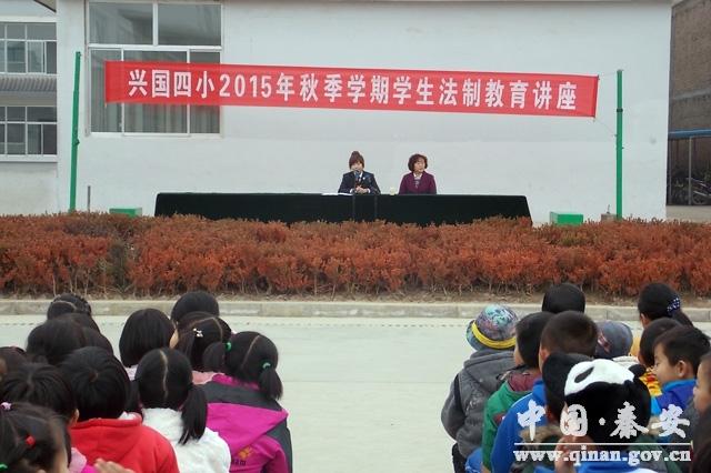 多部门联合开展宪法进校园活动