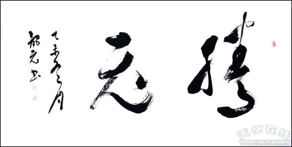 """2015年秦州区""""精准扶贫--文化惠民""""走进九源村(图)图片"""
