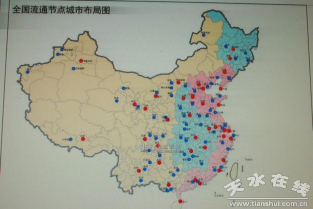 关中—天水经济区建设综述(组图)