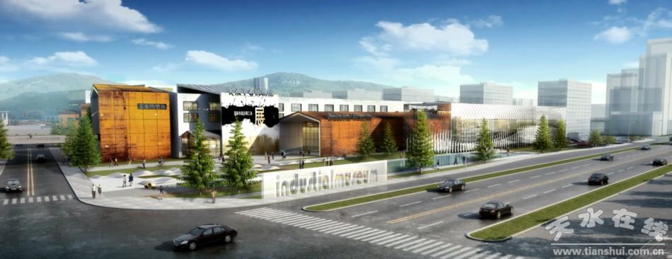 关于征集天水市工业博物馆建筑设计方案评选结果的公示