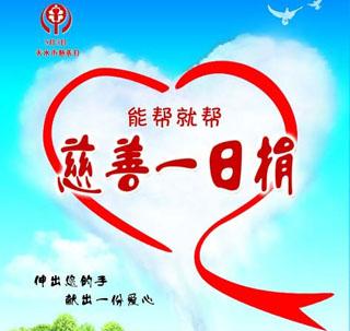 【精准扶贫】玉泉镇:文化旅游产业助推精准扶贫(图)