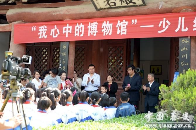 秦安县开展518国际博物馆日活动宣传(图)小学生26孔口琴曲谱复音图片