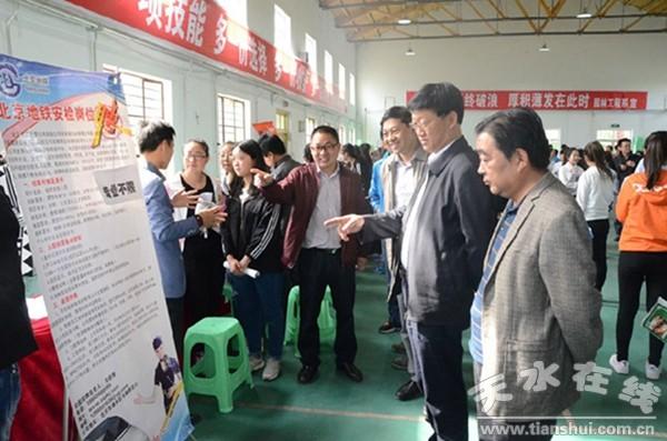 甘肃林职学院园林工程系举办2016年校园招聘会(图)