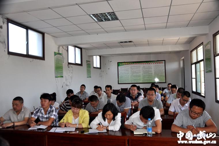 党员干部现代远程教育dvbc设置_乡镇远程教育