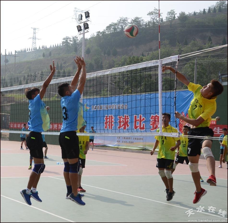 ▲男子排球比赛:临夏---陇南-甘肃省第三届中学生运动会8月5日比赛