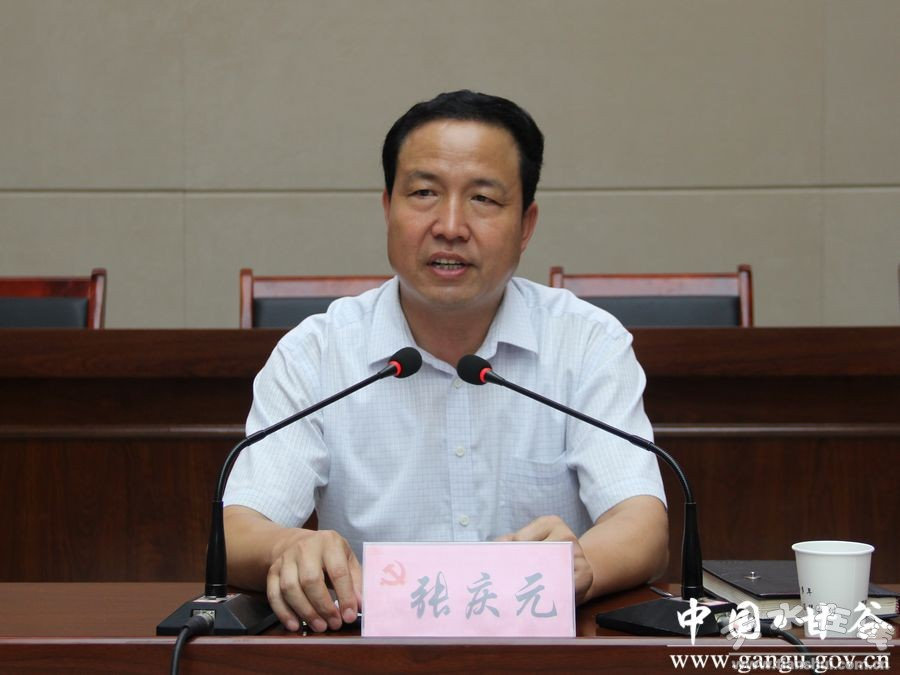 谷召开第十四次党代会报告征求乡镇党群部门负