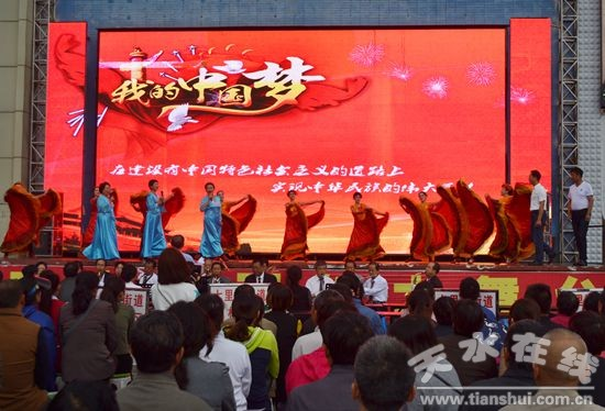 """七里墩街道举办""""迎国庆·筑平安""""文艺演出活动(图)"""