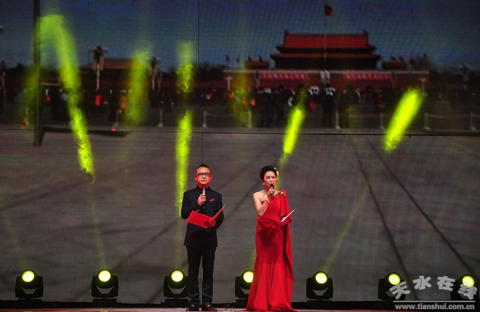 天水市迎国庆暨纪念红军长征胜利八十周年晚会掠影