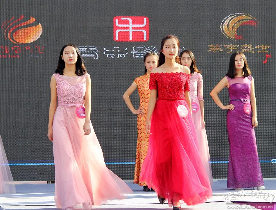2016世界旅游文化小姐大赛天水赛区初赛掠影(组图 ...