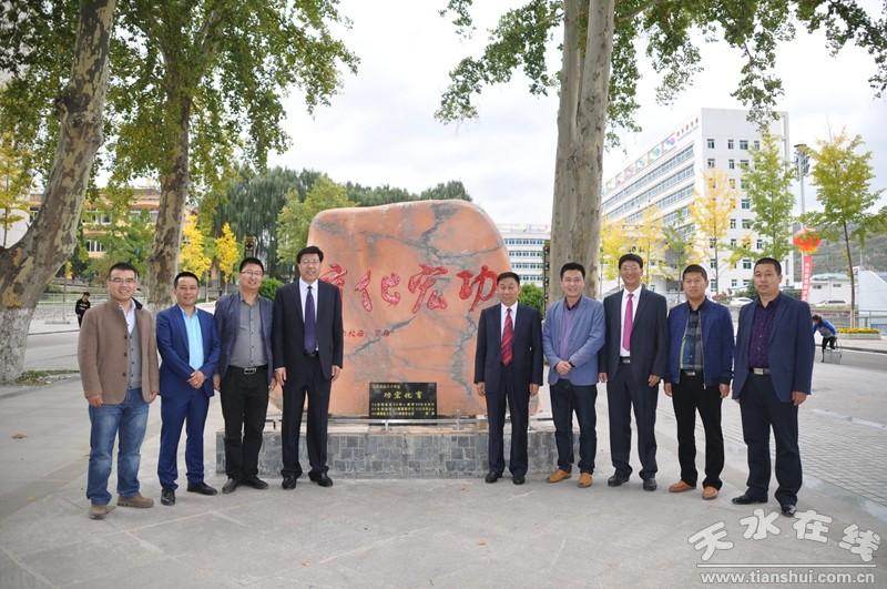 甘肃林职学院园林工程系举行校友捐赠仪式(图