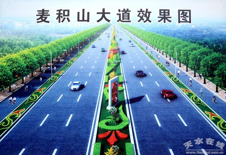 麦积区gdp_天水市zf