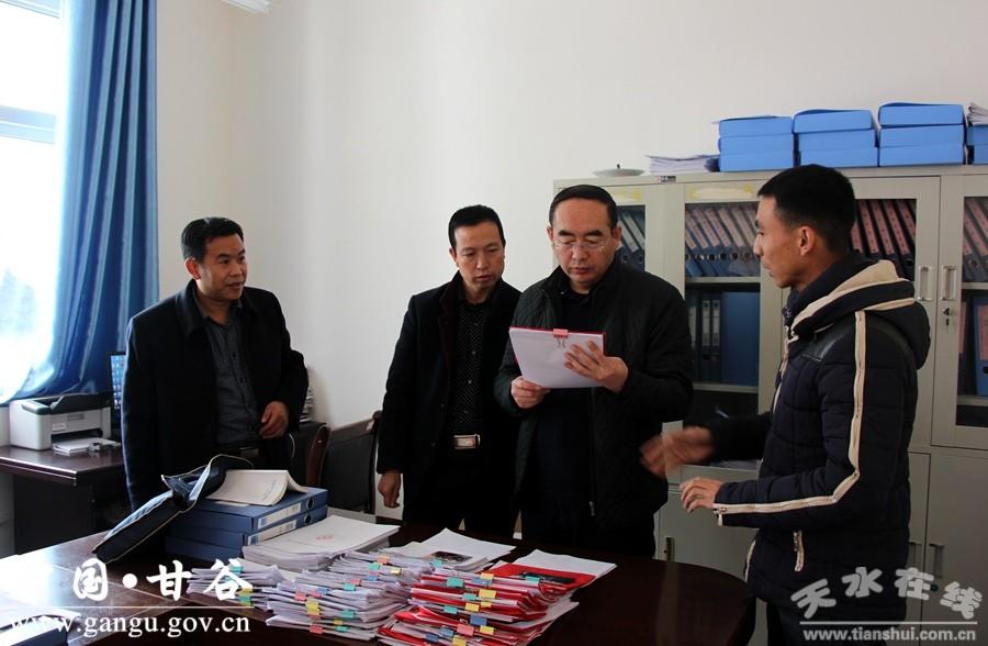 """市委组织部督查甘谷县村和社区""""两委""""换届选举工作"""