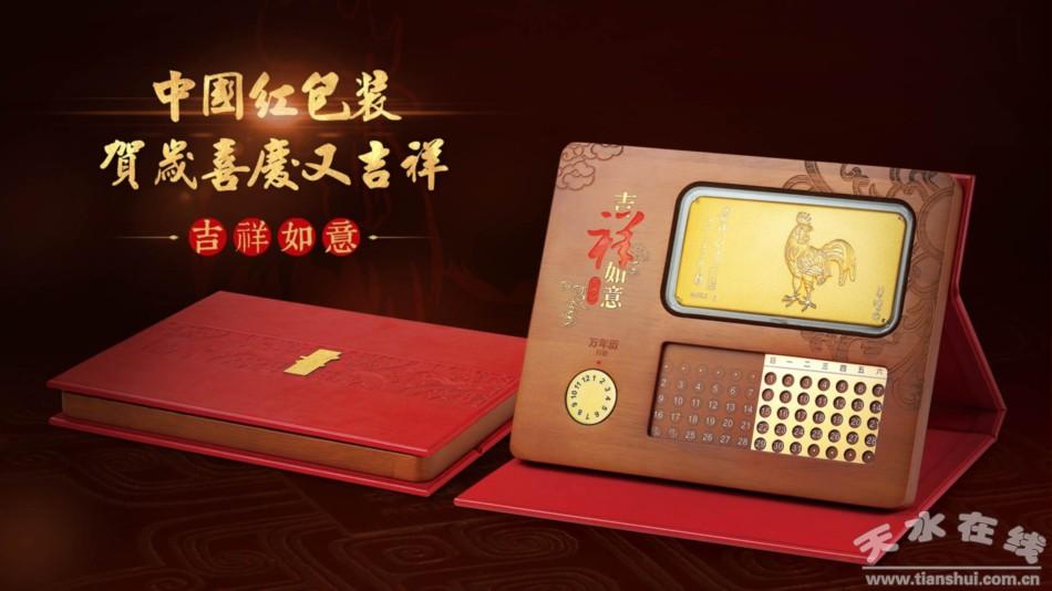 包装 包装设计 设计 950_534