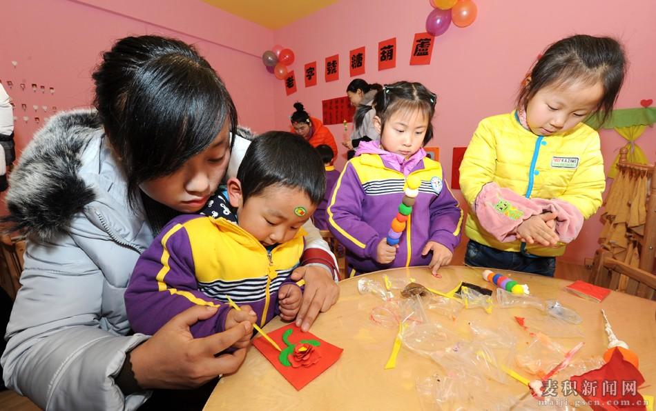 麦积区童星礼仪幼儿园举行迎新年亲子嘉年华(图)