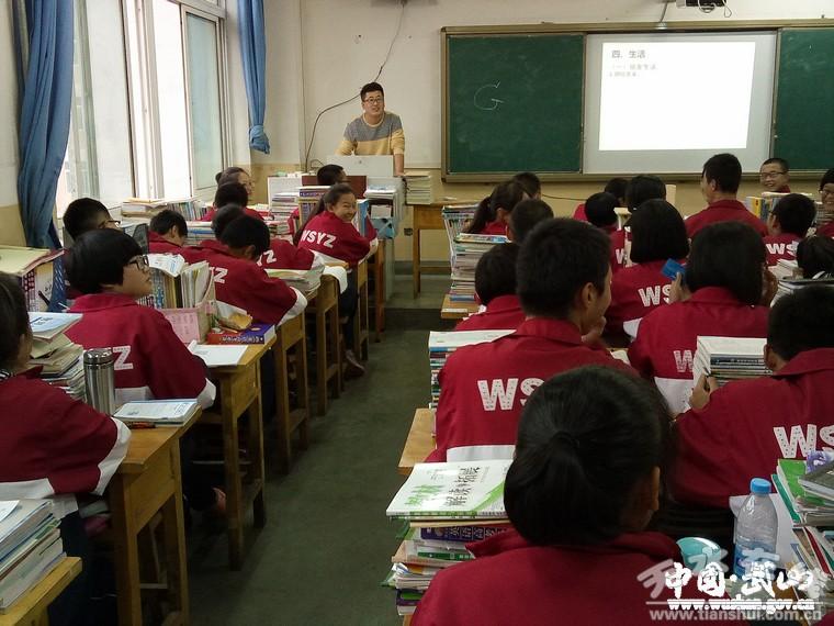 青岛农业大学海都学院姚峰