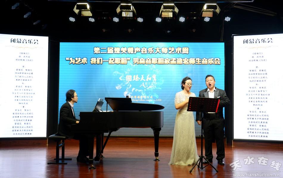 (《紫藤花》男女声二重唱)-第二届臻美和声音乐大师艺术周举行音