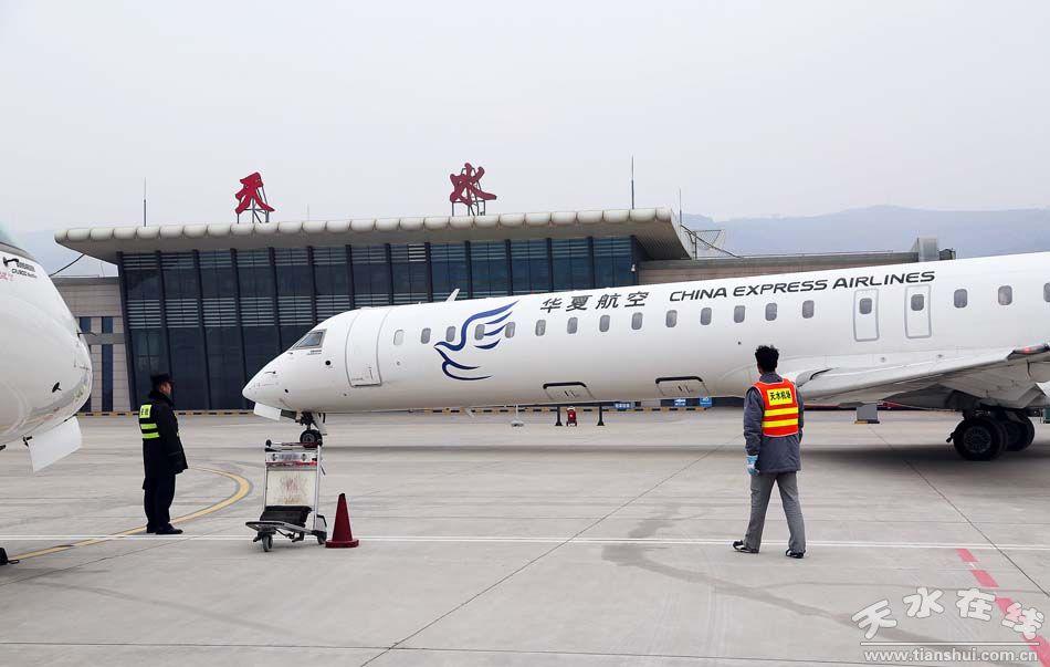 天水地区通往长江三角洲地区的空中通道,通过动车90分钟即可直达上海.