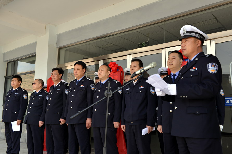 甘泉公安局王昌平_天水交警支队高速公路大队3月31日正式移交揭牌(图)--天水在线