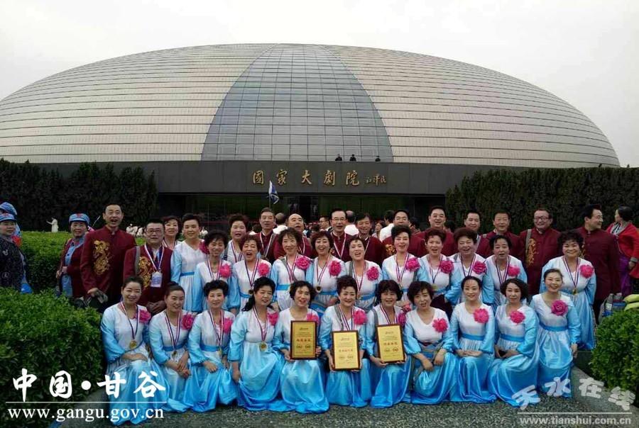 甘谷县古冀之声合唱团喜获全国中老年合唱金奖