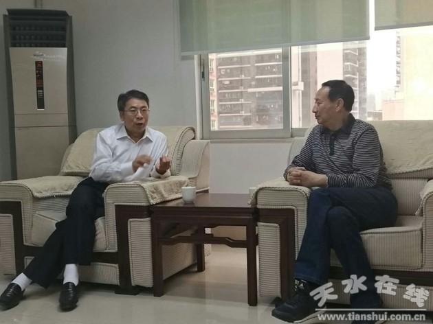 天水经济技术开发区赴北京,广州,东莞参加商务活动
