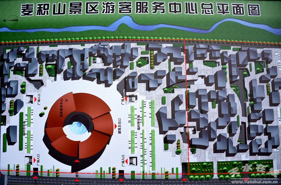 (麦积山景区游客服务中心项目平面图)图片