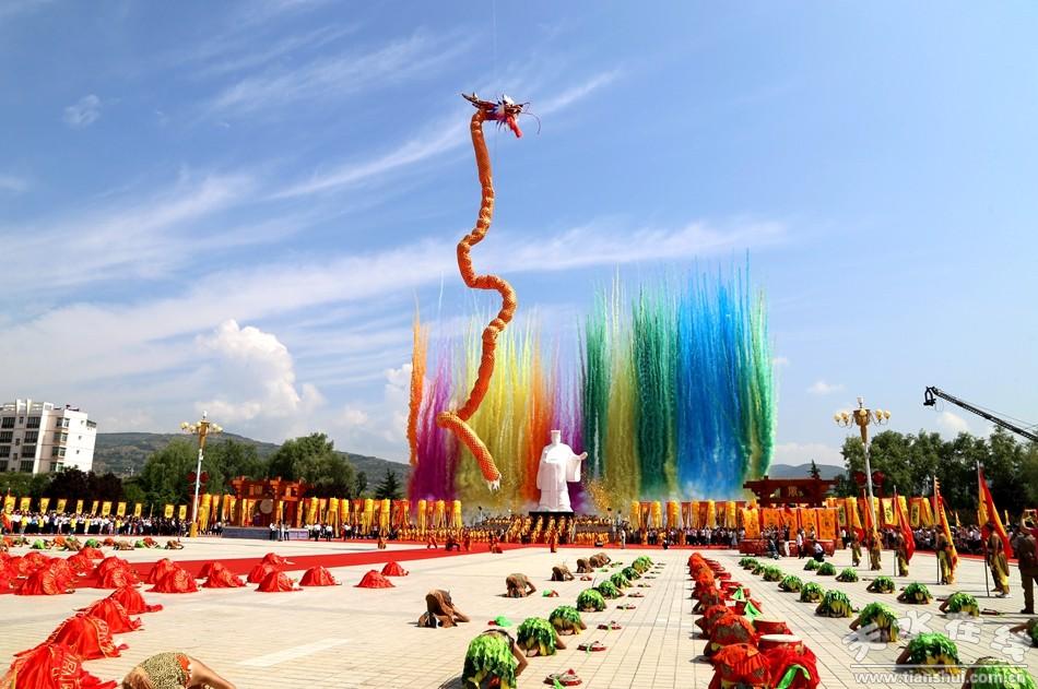 2017年清水县轩辕文化旅游节活动安排(图)
