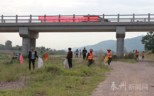 太京镇扎实推进全域无垃圾创建集中整治工作(图)