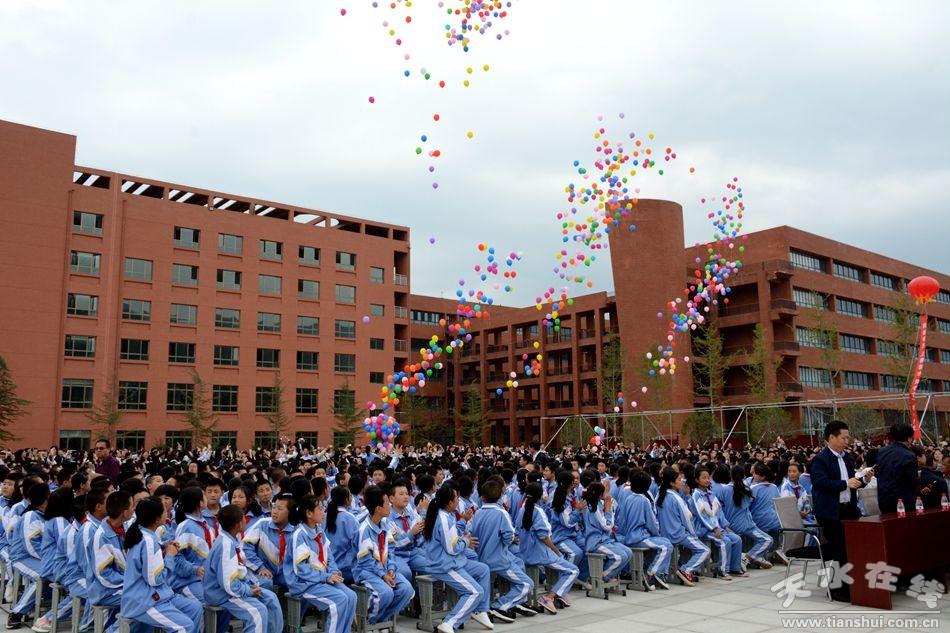 现代教育技术学�K�_天水市一中举行麦积校区(渭滨中学)开学典礼(图)--天水在线