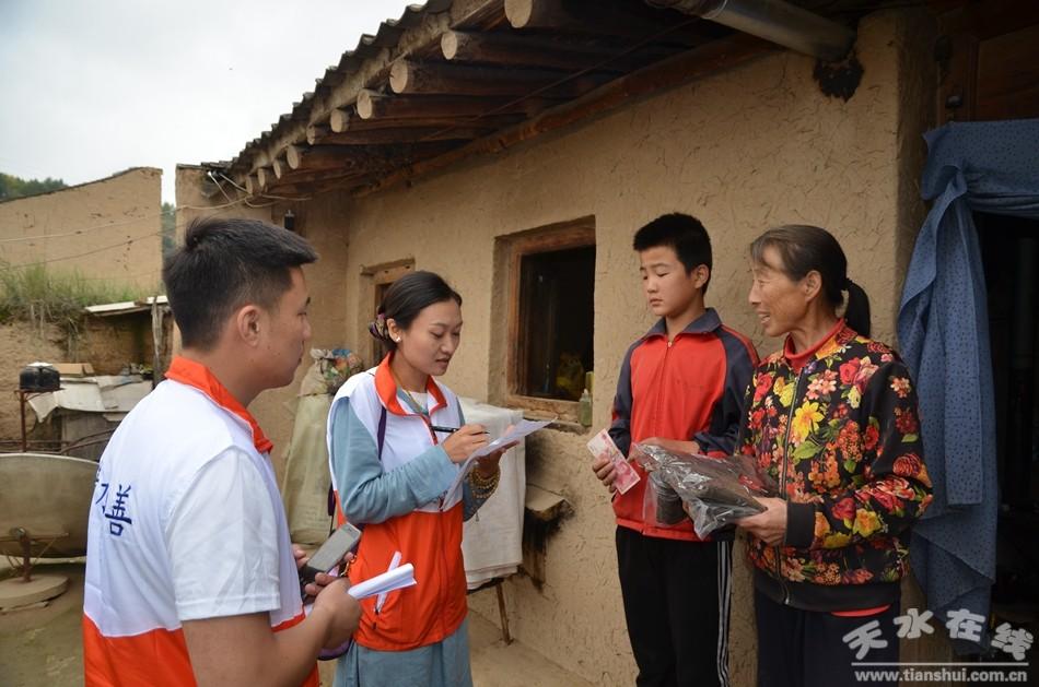 大连和兰州团队方法携手在甘谷开展v团队操作公研发费助困加计扣除爱心图片